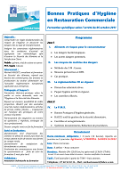 formationCommerciale